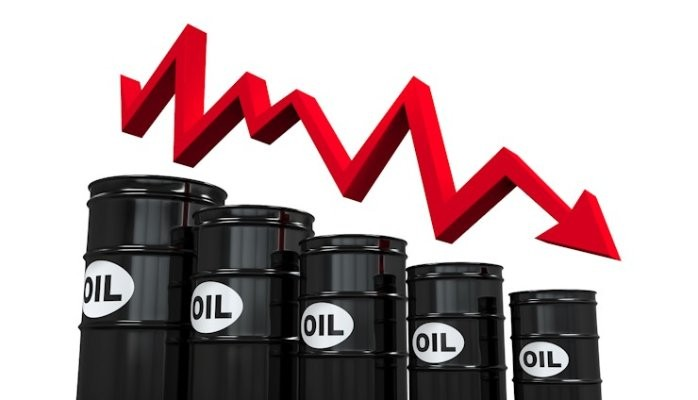 Oil prices slip as rampant Covid-19 weighs on fuel demand