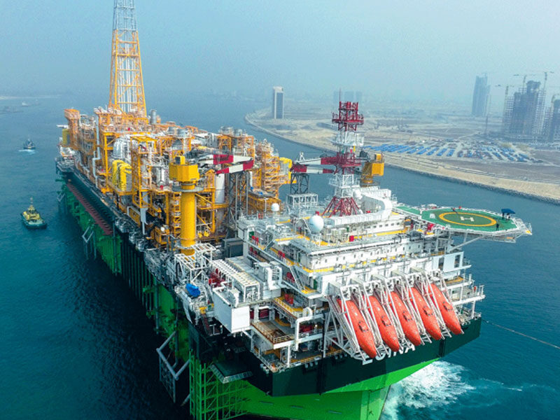 Nigeria's oil industry to get lift From SHI's offshore technology investment
