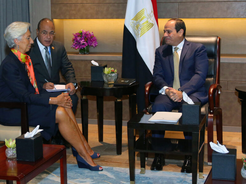 IMF approves release of $1.67 billion in aid to Egypt