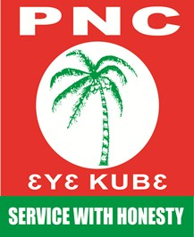 PNC Gen. Sec. accuses party chair, flag bearer of blowing GHS1.7m but Apasera calls claim 'stupid', 'funny'